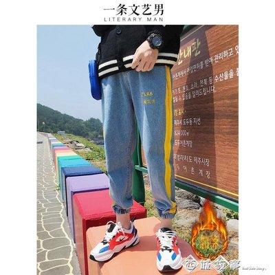 男士哈倫牛仔褲修身小腳港風束腳褲寬鬆休閒韓版潮流 加厚褲子