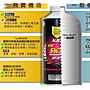 【優團國際汽車升級平台】FULL BORE 美國飛寶 NB PLUS 多元複合酯『氮化硼』酯類機油 10W/60