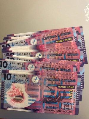 2007/ 2012/ 2014年 香港法定貨幣10元 拾元 塑膠鈔 港幣 紙鈔 HK Hong Kong