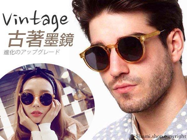 蝦靡龍美【EY537】Vintage 歐美潮牌 圓框超質感 復古 墨鏡 太陽眼鏡 韓國 stylenanda 同款