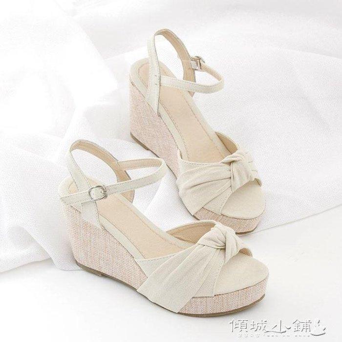 涼鞋 鞋高跟鬆糕女涼鞋蝴蝶結麻底坡跟防水臺魚嘴涼鞋女