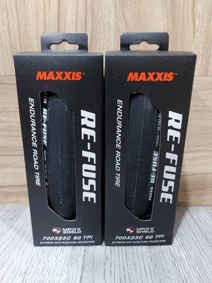 【單車元素】MAXXIS 瑪吉斯 RE-FUSE 700X23C/25C 外胎 環島胎 長距離 防刺 可折 盒裝