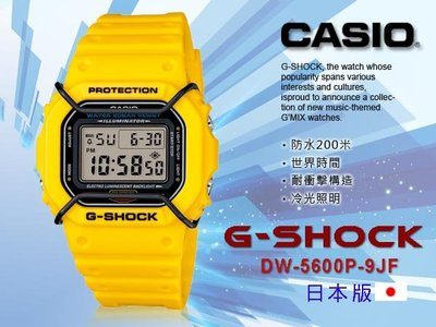 buy popular 68a2d f71e9 G-SHOCK DW-5600P 9 的價格- 比價撿便宜