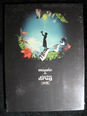 范曉萱 - Music is My Hardest Drug - 樂園 DVD 全新未拆封 - 601元起標  大545