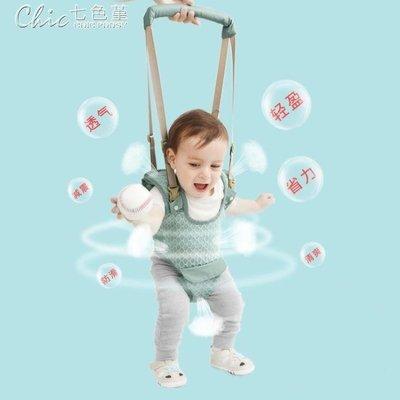VEDO生活館 寶寶學步帶嬰幼兒學走路防摔安全防勒兒童小孩通用夏季薄款透氣VE328