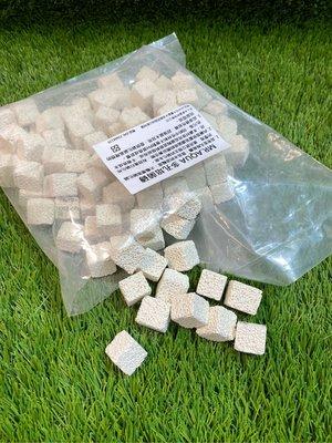 [水族最便宜]水族先生 培菌磚 厭氧磚 多孔培菌陶瓷 每顆1.8~2.2cm立方不等
