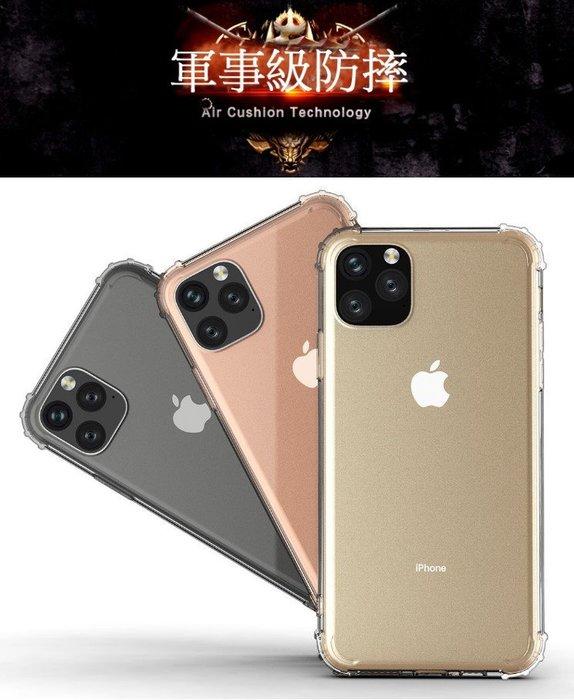 Iphone 11 Pro Max 軍事防摔透明保護殼 Iphone X XS XR 8 7 Plus 全透明四角防摔殼