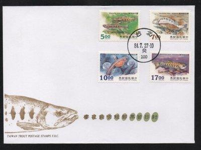 【萬龍】(680)(特349)櫻花鉤吻鮭郵票首日封(專349)