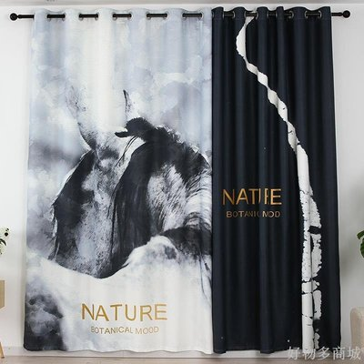 好物多商城 個性訂製成品窗簾簡約現代工業風格黑白不對稱設計ins風客廳臥室