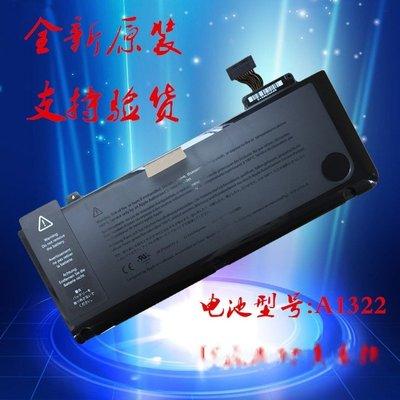 5Cgo【權宇】A1322原廠鋰電池 Apple MacBook Pro A1278 MC700 A1322 mc374