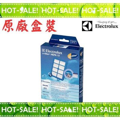 《原廠盒裝公司貨》Electrolux EFH13W / EFH-13W 伊萊克斯 吸塵器 HEPA13 可水洗濾網