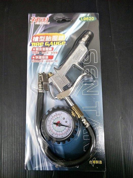 耐衝擊! 台灣神田 鋁合金 多用途 胎壓錶 胎壓表 打氣 量胎壓 洩壓 風槍 空氣槍 台灣製 附發票