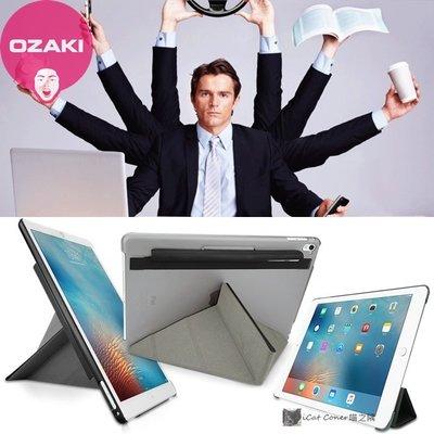 Ozaki iPad Pro 9.7吋 (2016)、Air 2 多角度智慧型保護套 O!coat Slim-Y 喵之隅