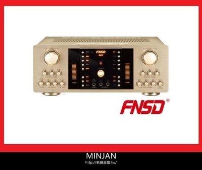 【台北音響 新北推薦音響】FNSD A6V數位迴音卡拉OK綜合擴大機 另售A7V A8V A9V 可議價 另有分期服務