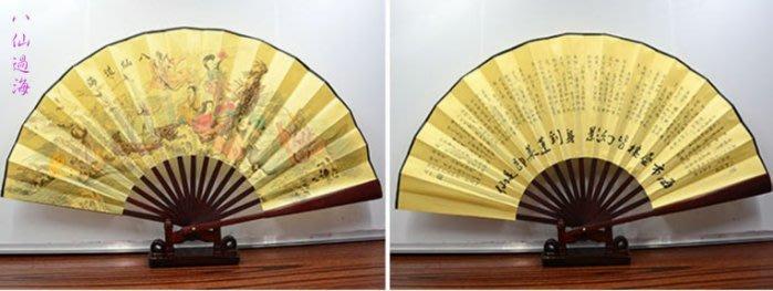 中國風高檔絹布折扇 8吋(第2區)