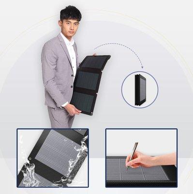 漢能薄膜太陽能發電充電 CIGS Thin Film Solar Charger 12W Hanergy@
