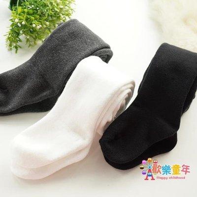 精梳棉兒童連褲襪秋冬刷毛加厚女童保暖打底褲子寶寶長筒毛圈褲襪