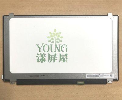 【漾屏屋】全新 N156HGA-EAB ASUS F542U NX580 筆電面板