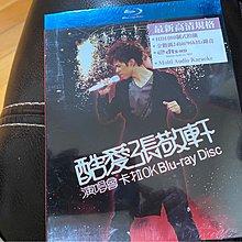 Hin 張敬軒 酷愛張敬軒2008演唱會 Karaoke (Blu-ray) 全新未開封 額外輯錄個唱製作特輯,藉此現場專輯重溫個唱的精彩時刻