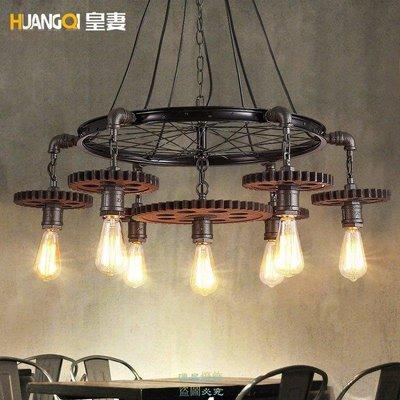 「源燈飾」loft齒輪吊燈主題餐廳咖啡廳酒吧復古美式工業風鐵藝吊燈Y.P.1158