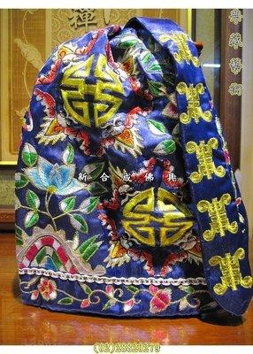 士林繡莊 50週年特惠 1尺3土地公穿1尺2特A級 土地公 福德正神 壽衣 神衣 神明衣 龍袍