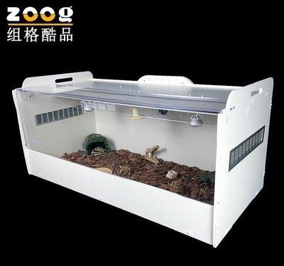 【優上精品】超大號爬寵箱 zoog亞克力透明爬蟲寵陸龜飼養箱 刺蝟蜥蜴籠子木(Z-P3112)