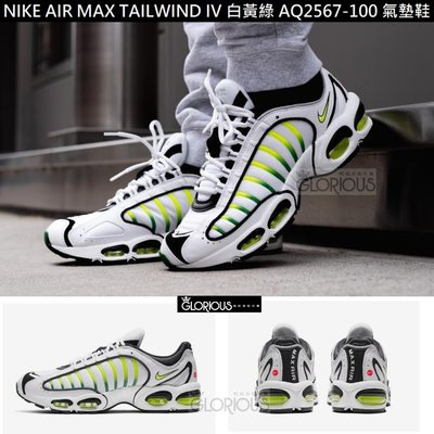 免運 Nike Air Max Tailwind Iv OG 白 綠 AQ2567-100【GLORIOUS潮鞋代購】
