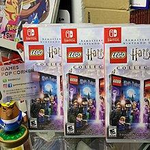 (全新現貨) NS game 樂高哈利波特合輯收藏版LEGO Harry Potter Collection (1-7集) (英文版)