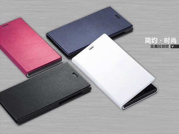 蝦靡龍美【SA399】超薄金屬髮絲紋質感 紅米 Note / 增強版 手機皮套 保護殼  手機殼 小米