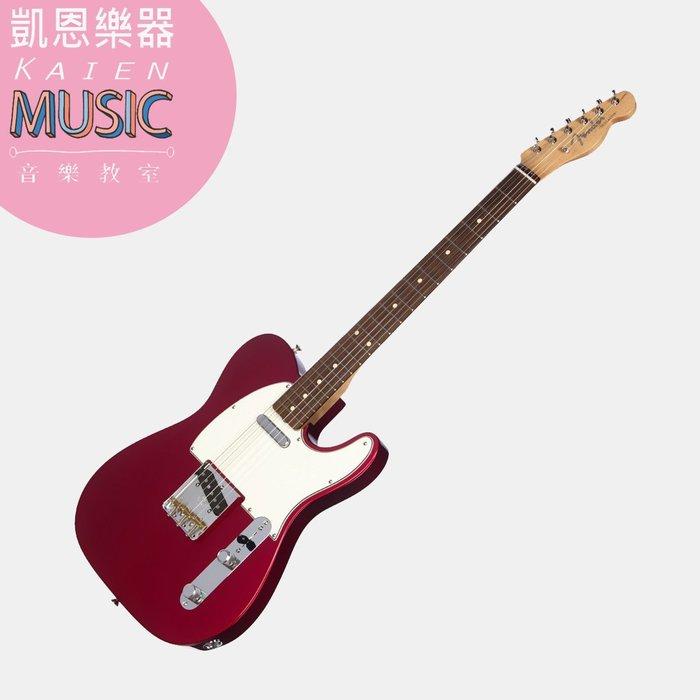 『凱恩音樂教室』免運優惠 Fender Classic Player BAJA 60s telecaster 電吉他