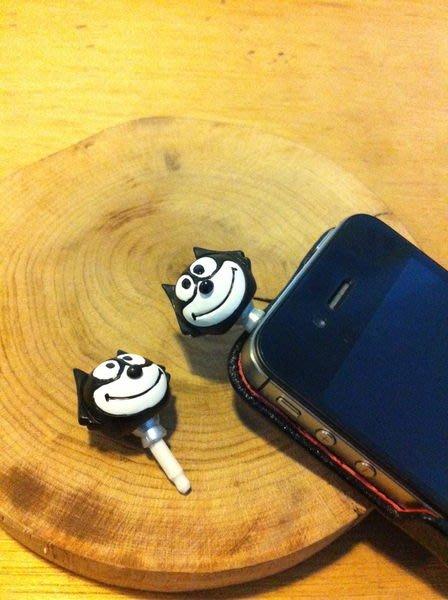 (I LOVE樂多)大人氣 立體菲力貓 3.5MM造型耳機塞/防塵塞另有MOONEYES RF