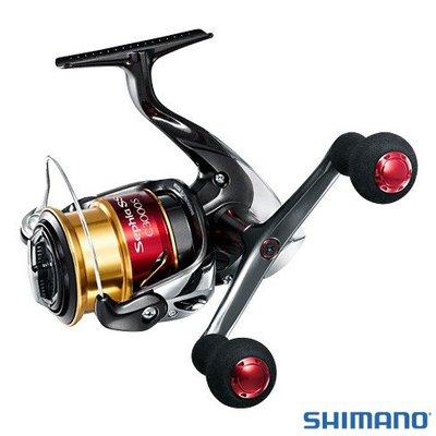 【新竹民揚】SHIMANO Sephia SS C3000HGSDH 紡車式捲線器 (雙握把) (03485 4)