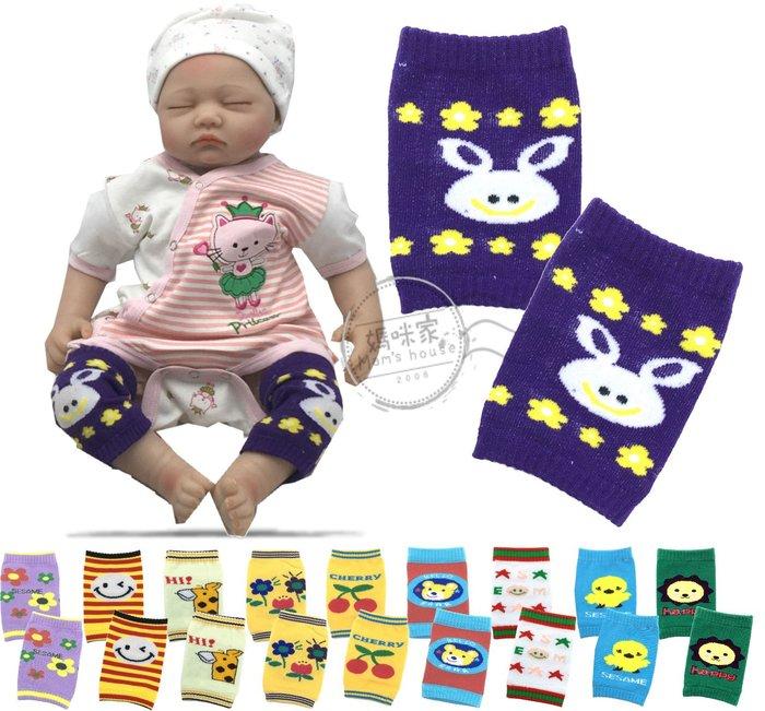 媽咪家【R005】R5護膝 彈性 舒適 可愛 卡通 護肘 護膝 護腕 爬行 學爬 寶寶 專用