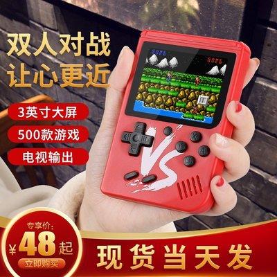 【安安3C】霸王小子兒童游戲機掌機ps...