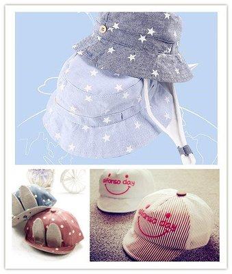 夏季兒童寶寶外出網帽 防晒帽 遮陽 童帽 鴨舌帽 漁夫帽 兔耳朵 星星 笑臉 牛仔
