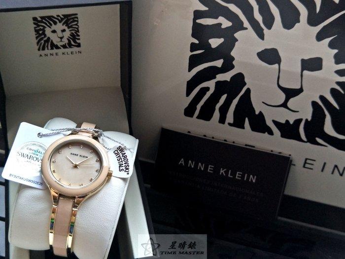 Anne Klein手錶時尚精品錶款,編號:AN00278,粉紅色錶面金色金屬錶帶款