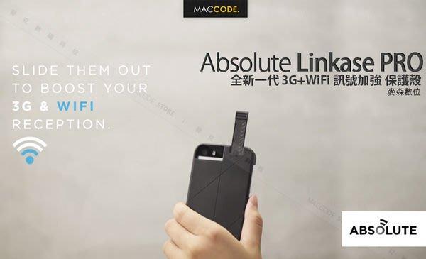 Absolute Linkase PRO iPhone SE /5S /5 3G+WiFi 訊號加強 保護殼 現貨含稅