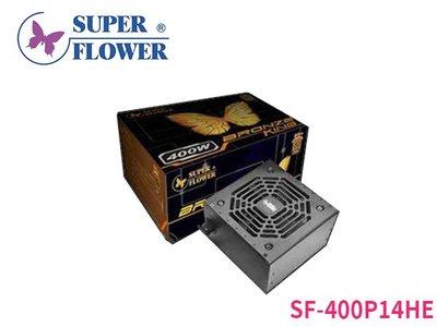 「ㄚ秒市集」振華 Bronze King 400W 80Plus銅牌SF-400P14HE 電源供應器