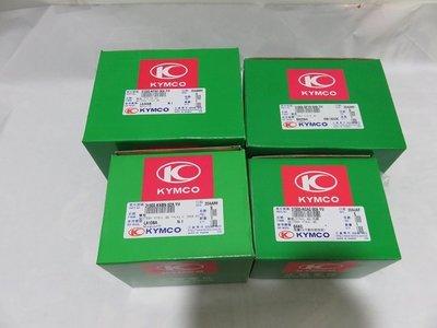 光陽 原廠 7A 7號電池/電瓶 適用:JR/GP/G4/G3/迅光/迪爵/豪邁125/奔馳/VP/GP2/V2 特價中