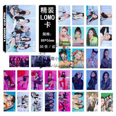 【首爾小情歌】ITZY 演唱會應援 團體款 小卡 周邊 文具 應援 LOMO 小卡組
