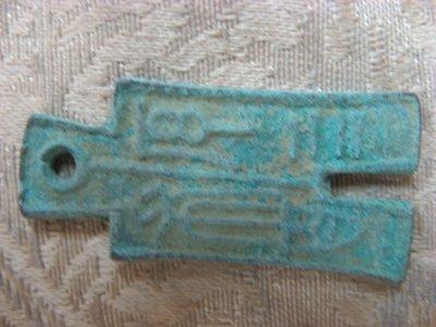 (康熙盛世)編號M017---青銅古幣...@直購價999元