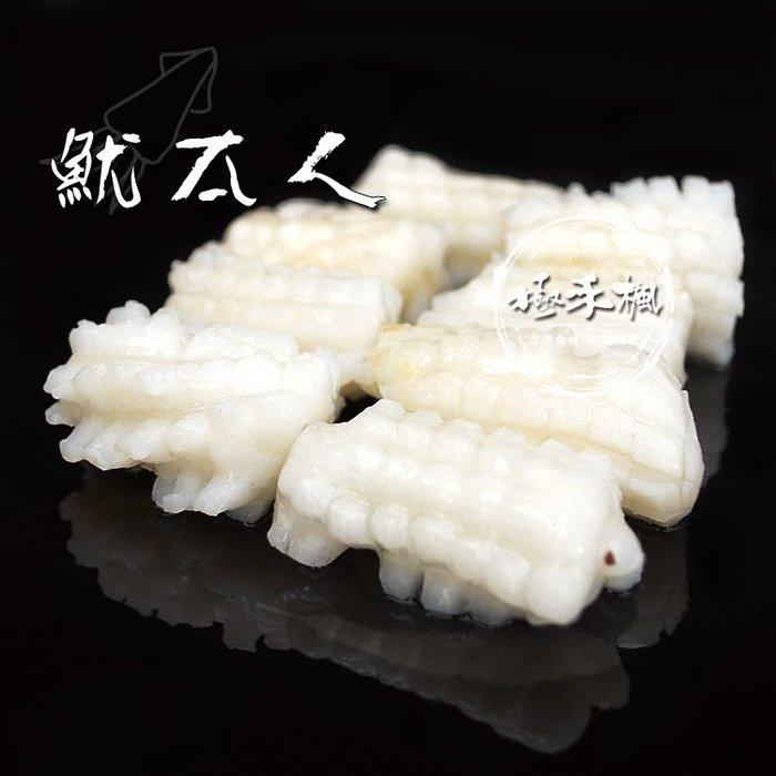 極禾楓肉舖~刻花魷魚
