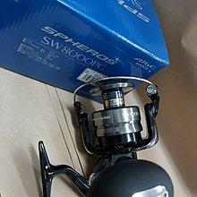 【欣の店】SHIMANO SPHEROS SW 8000PG 大斑 大物 海釣捲線器