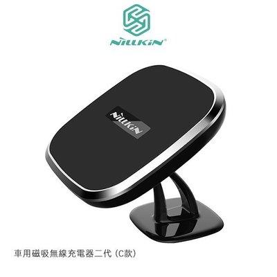 *phone寶*NILLKIN 車用磁吸 無線充電器 II - C款 無線充電+手機支架 無線充電座 無線充電板 無線充