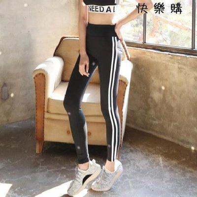 哆啦本鋪 瑜伽褲透氣速干運動褲外穿跑步長褲 D655
