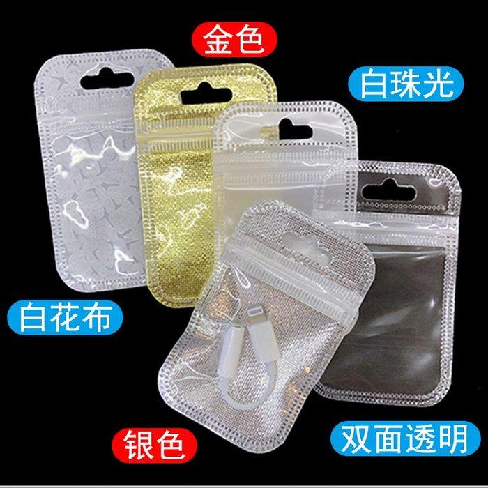 千夢貨鋪4*6cm 美甲飾品鉆石亮片迷你包裝袋 金色小號塑料彩色自封袋50個#包裝袋#透明#收納袋