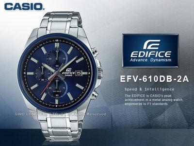 CASIO 卡西歐手錶專賣店 國隆 EFV-610DB-2A EDIFICE 三眼指針男錶 不鏽鋼帶 EFV-610DB