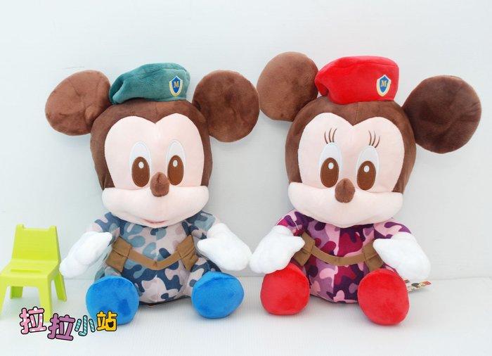 可愛米奇米妮娃娃~正版迪士尼~高35公分~軍裝款~米老鼠玩偶~熱門商品