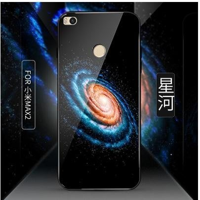 mi小米max2手機殼6.44寸mxa2保護套ml外殼mas2硅膠軟殼