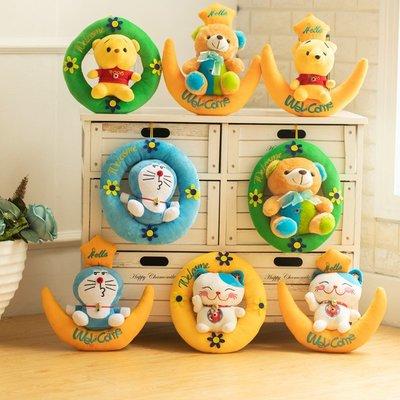 【Lovely】店鋪歡迎光臨感應門鈴可愛卡通招財布娃娃毛絨玩具進門迎賓發聲器